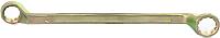 Гаечный ключ СибрТех 14634 -