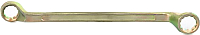 Гаечный ключ СибрТех 14636 -