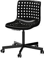 Кресло офисное Ikea Сколберг/Споррен 892.756.61 -