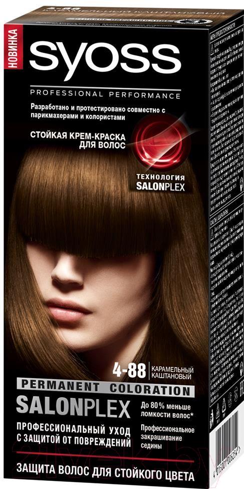 Купить Крем-краска для волос Syoss, Импульс цвета 4-88 (карамельный каштановый), Россия, шатен