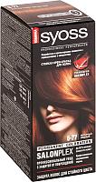 Крем-краска для волос Syoss Salonplex Permanent Coloration 6-77 (янтарный медный) -