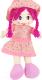 Кукла Ausini VT19-11082 -