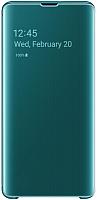 Чехол-книжка Samsung Clear View Cover S10+ / EF-ZG975CGEGRU (зелёный) -