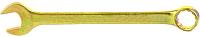 Гаечный ключ СибрТех 14988 -