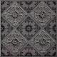 Декоративная плитка Opoczno N-Solar Grafit (148x148) -