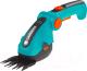 Садовые ножницы Gardena ComfortCut Li (09856-20) -
