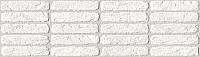 Декоративная плитка Ibero Ceramicas S-Wall Stone Rec-Bis (290x1000) -