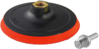Опорная тарелка Hammer Flex 227-002 (62178) -