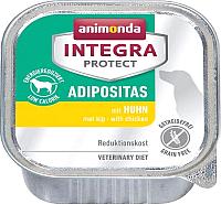 Корм для собак Animonda Integra Protect Adipositas c говядиной / 86535 (150г) -