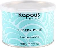 Паста для шугаринга Kapous 1233 (500г) -