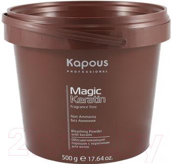 Купить Порошок для осветления волос Kapous, Non Ammonia с кератином (500г), Италия, блонд