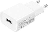 Адаптер питания сетевой Xiaomi MDY-08-EO (белый) -