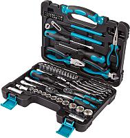 Универсальный набор инструментов Bort BTK-65 (91279187) -