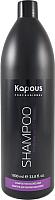 Шампунь для волос Kapous Для окрашенных волос (1л) -