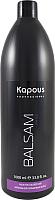 Бальзам для волос Kapous Для окрашенных волос (1л) -