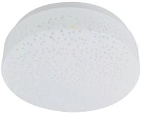 Точечный светильник Arte Lamp Gamba A3206PL-1WH -