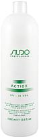 Эмульсия для окисления краски Kapous ActiOx Studio Professional экст. женьшеня и рисов. прот 3% (1л) -