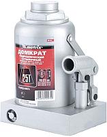 Бутылочный домкрат Matrix 50733 -