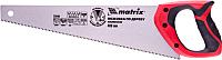 Ножовка Matrix 23540 -