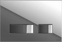 Кнопка для инсталляции Cersanit Movi P-BU-MOV/Cg (хром блестящий) -
