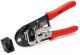 Инструмент для зачистки кабеля КВТ JT-01A / 55929 -