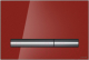 Кнопка для инсталляции Cersanit Pilot P-BU-PIL/Rdg/G (стекло/красный глянцевый) -