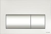 Кнопка для инсталляции Cersanit Presto P-BU-PRE/Wh (пластик белый) -
