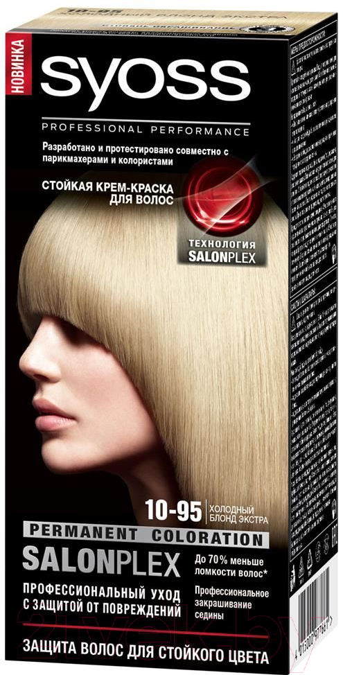 Купить Крем-краска для волос Syoss, Salonplex Permanent Coloration 10-95 (холодный блонд), Россия