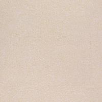 Жидкие обои Silk Plaster Прайм Колор РС-163 -