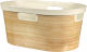 Корзина для белья Curver Infinity 04762-B45-01 / 232119 (бамбук) -