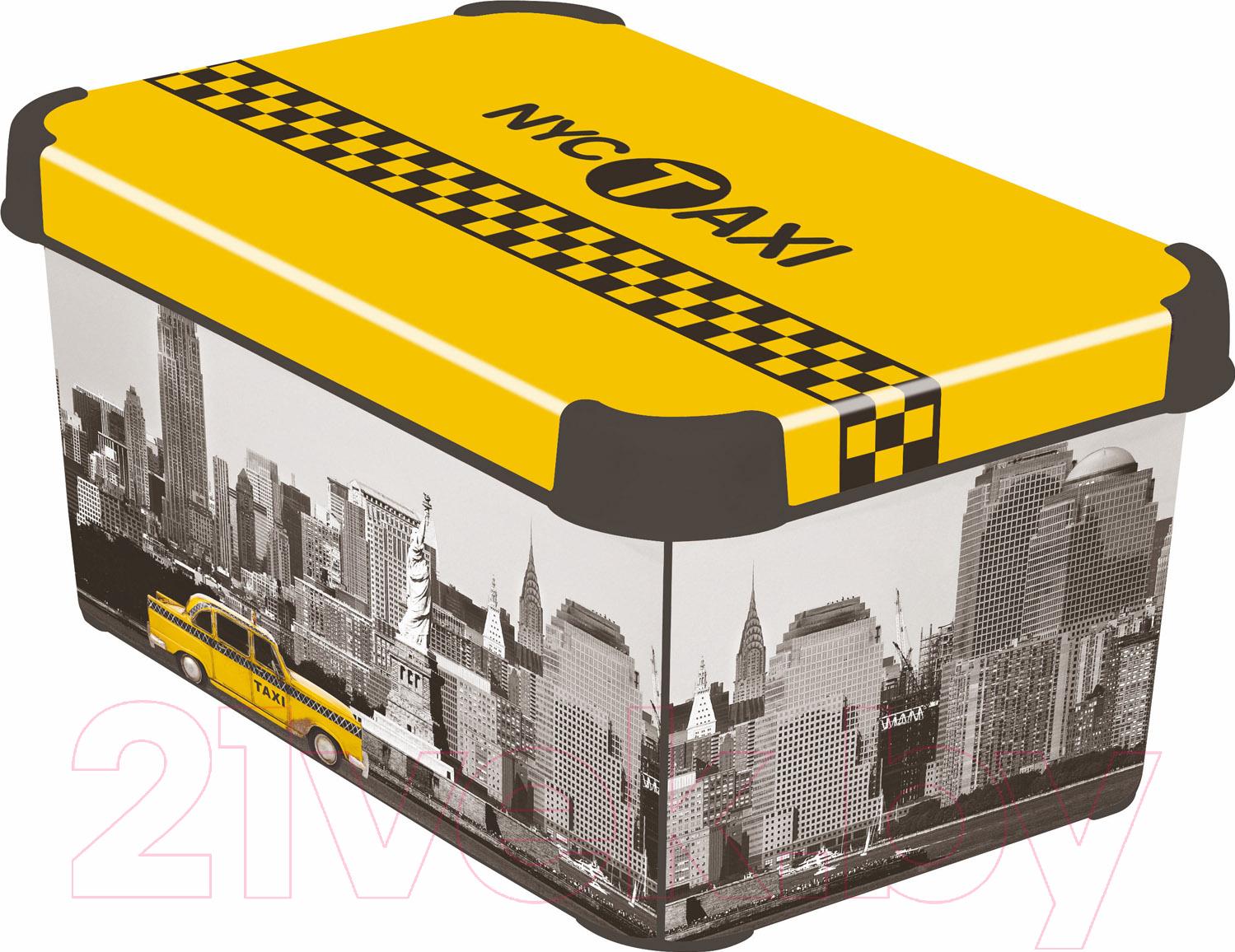 Купить Контейнер для хранения Curver, Deco Stockholm S 04710-D16-00 / 197125 (такси), Польша, пластик