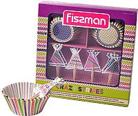 Набор для выпечки Fissman 6603 -