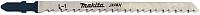 Пилки для лобзика Makita A-86290 -