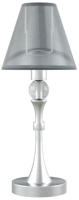 Прикроватная лампа Maytoni Eclectic M-11-CR-LMP-O-21 -