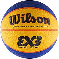 Баскетбольный мяч Wilson Fiba 3x3 Replica / WTB1033XB (размер 6) -