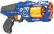 Бластер игрушечный Blaze Storm Элитный скорострел Галактика / 7092 -