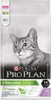 Корм для кошек Pro Plan Sterilised с индейкой (10кг) -