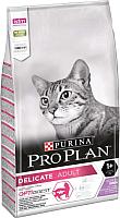Корм для кошек Pro Plan Delicate с индейкой и рисом (10кг) -