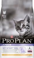 Корм для кошек Pro Plan Junior с курицей (10кг) -