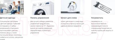 Стиральная машина ATLANT СМА 60У810-00