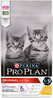 Корм для кошек Pro Plan Junior с курицей (1.5кг) -