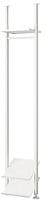 Система хранения Ikea Элварли 992.039.80 -