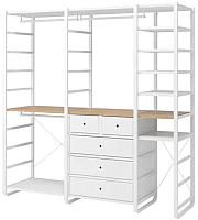 Система хранения Ikea Элварли 892.040.08 -