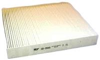 Салонный фильтр BIG Filter GB-9989 -
