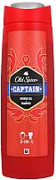 Гель для душа Old Spice Captain 2 в 1 (400мл) -