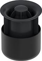 Погружной стакан для сифона TECE 3695006 (для Drainpoint S) -