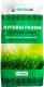 Семена газонной травы Greenlab Луговой газон (1кг) -
