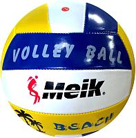 Мяч волейбольный Haiyuanquan KR-7913 -