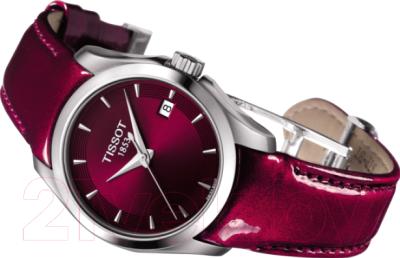Часы наручные женские Tissot T035.210.16.371.01