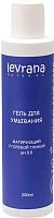Гель для умывания Levrana Матирующий с голубой глиной (200мл) -